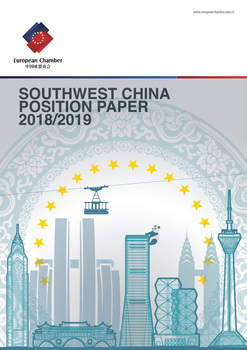 European Chamber report provides recommendations for Southwest China to close the development gap with coastal regions